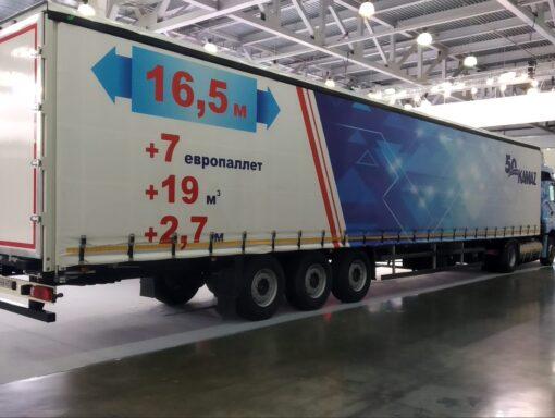 НЕФАЗ-93341-08 (16,5 метров)
